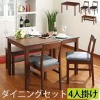 ベンチ ウォールナット 天板 送料無料 食卓テーブル