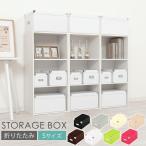 小物収納 小物入れ 収納ケース 収納ボックス おしゃれ フタ付き カラーボックス クラフト収納箱 おもちゃ箱 小型