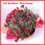 【最高級ランク 赤バラ】 セーヌブーケ バラ 花束