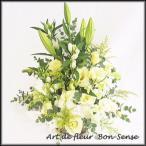 お盆 お供え 花 フラワーアレンジメントWC017