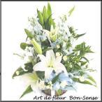 お供え 花 フラワーアレンジメントWB025