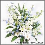 お供え 花 フラワーアレンジメントWB026