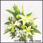 お供え 花 フラワーアレンジメントYW027