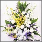 お供え 花 フラワーアレンジメントWMIX031