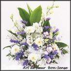 お供え 花 フラワーアレンジメントWM032