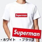 シュプリーム 好き必見 ストリート大人気Tシャツ Superman パロディ ボックスロゴ オシャレ