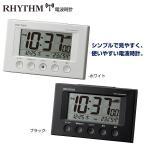 RHYTHM リズム時計 電波時計 フィットウェーブスマート ホワイト ブラック 8RZ166SR03 8RZ166SR02