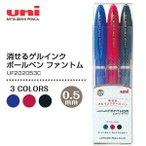 UNI 三菱鉛筆 消せる ゲルインクボールペン ファントム 0.5mm UF202053C 3色セット ブルー レッド ブラック