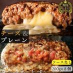 和牛ハンバーグ冷凍120gミックス12個 送料無料(本州) 肉 ご飯のお供 ホワイトデーに