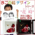 祝88歳米寿祝いのプレゼントに お孫さんが描いた似顔絵を刻印