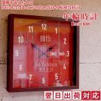 還暦祝い 男性 プレゼント 年輪時計 翌日発送コース レビューで赤いちゃんちゃんこか還暦Tシャツプレゼント