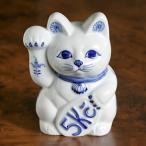 カールスバード(Carlsbad) ブルーオニオン 招き猫貯金箱 #crb008835