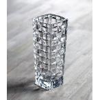 ナハトマン(Nachtmann) 花瓶 ボサノバ No82087#nhm005771