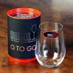リーデル ワイングラス Riedel オーシリーズ 大吟醸 (チューブ缶入り) #rdl2414-22