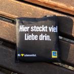 ドイツ【EDEKA】折りたたみエコバッグ  ドイツスーパーマーケット