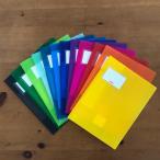 ドイツ【Brunnen】A4 プラスチック2つ穴ファイル ポケット付き ドイツ文具 シンプル おしゃれ ファイル