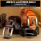 ショッピングクール 本革 ベルト メンズ レザーベルト 革巻きバックル付きベルト 革ピンバックル ビジネス カジュアル ベーシック