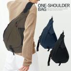 ボディバッグ メンズ レディース ワンショルダー 斜めがけバッグ ワンショルダーバッグ カバン カジュアルバッグ ファッション かばん 鞄 BAG