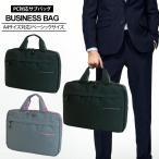 PC対応サブバック 通常サイズ ビジネスバッグ レディース メンズ A4 鞄 軽量 手提げバッグ 男性 女性 商談
