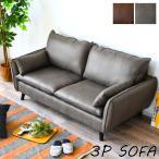 ソファー ソファ 座面が広いソファ 3人掛け おすすめ 安い 幅175 クッション ヴィンテージ アンティーク 北欧