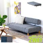 ソファベッド ソファーベッド  セミダブル 3人掛け 幅190 安い おすすめ 一人暮らし 座面が広いソファ