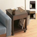ナイトテーブル ベッドサイドテーブル スリム 木製 北欧家具 幅35cm おしゃれ キャスター付き 収納 引出し ロータイプ