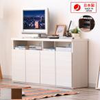 テレビ台 ハイタイプ 寝室 収納 完成品 テレビボード サイドボード 幅120 奥行30 高60cm シンプルデザイン寝室 ダイニング 人気 木製 モダン おしゃれ 北欧