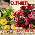 季節の花タップリのおまかせフラワーアレンジメント♪