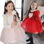 子供服 長袖ワンピース 女の子 クリスマスドレス  赤 キッズ ドレス お姫様 ドレス ふんわり フォーマル結婚式 発表会 七五三  パーティー