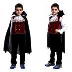 即納!ハロウィン 衣装 子供 バンパイア ドラキュラ 吸血鬼 コスプレ コスチューム    悪魔 ホラー