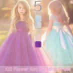 子どもドレス 子供 ドレス 女の子用 フォーマルドレス ピアノ 発表会 ドレス 結婚式 子供服 白 ピンク パープル 5色 フラワーガール 子供ドレス