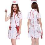 ハロウィーン コスプレナース ゾンビ コスプレ衣装 ナース服 看護婦 ハロウィン 仮装 パーティー