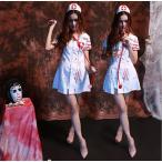 ゾンビナース ハロウィーン コスプ レナース コスプレ衣装 ナース服 看護婦 ハロウィン 仮装 ハロウィーン halloween パーティー