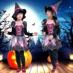 【送料無料】ハロウィン衣装 悪魔 魔女 魔法使い   コスプレ 女の子 子供用 キッズ 仮装 halloween パーティー イベント コスチューム