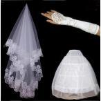 Yahoo!ボンジーア即納 結婚小物セット ブライダル 3点セットウェディング グローブ ベール パニエ3点セット★ホワイト 花嫁ウエディングドレス小物  アクセサリー   wedding