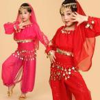 ショッピングダンス ベリーダンス 衣装 ステージ衣装 ベリーダンス 社交ダンス 3color サイズS~XL 衣装セット キッズ ベリーダンス アラビア アラブ