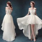 ドレス 二次会 トレーン アシンメトリー  長身 ウエディングドレス パーティードレス・結婚式・二次会 花嫁ドレス 嬢ドレス ミニ 個性派 トレーン付き