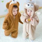 着ぐるみ くま オールインワン キッズ ベビー  赤ちゃん 熊ちゃん着ぐるみ もこもこ 厚手  男の子 カバーオール 女の子冬服 防寒着 可愛い