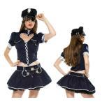 ポリス 婦人警官警察 ハロウィン 衣装 ハロウィーン アーミー 軍服 コスプレ衣装 コスチューム 仮装  レディース 大人用