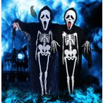 【送料無料】ハロウィーン コスプレ衣装 ハロウィングッズ 悪魔 骸骨 マスク おばけ 大人用 子供用仮装/お化け パーティーグッズ・仮装マスク