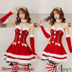 クリスマス衣装  スカート  サンタクロース 衣装 セクシー サンタドレス サンタ衣装 仮装 衣装 レディース サンタコスチューム
