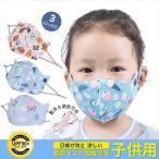 夏マスク こども用 子供用 キッズサイズ マスク   飛沫防止 花粉対策     紫外線蒸れない