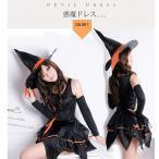 【送料無料】ハロウィン 巫女  コスチューム 魔女 コスプレ 仮装 パーティー服
