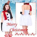 【送料無料・即納】雪だるまコスチューム クリスマス サンタコスプレ ワンピース 女性用 大人  スノーマン コスプレ 衣装