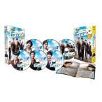 お願い、キャプテンノーカット完全版コレクターズ・ボックス1 [DVD]