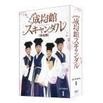 トキメキ成均館スキャンダル完全版DVD-BOX1