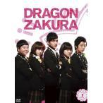ドラゴン桜〈韓国版〉DVD-BOX1[DVD]