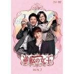逆転の女王 ブルーレイ&DVD-BOX 2 完全版 [Blu-ray]