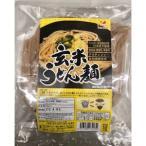 玄米うどん麺
