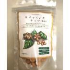 健康フーズ サチャインチナッツ(無塩)